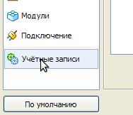 qip вконтакте